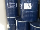 Used 44 gallon drums